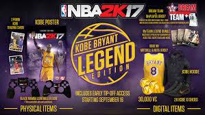 target black friday 2k17 nba 2k17 legend edition for playstation 4 gamestop