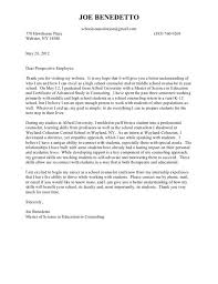 counselor cover letter high counselor cover letter
