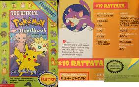 Diy Pronunciation How To Actually Pronounce Rattata According To Nintendo Creatures
