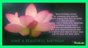 beautiful birthday free specials ecards greeting cards