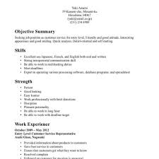 resume format beginners resume template fred resumes