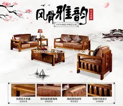 2015 new style solid wood sofa set design buy wood sofa set