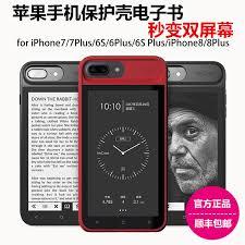 si鑒e plus air 苹果双屏新品 苹果双屏价格 苹果双屏包邮 品牌 淘宝海外