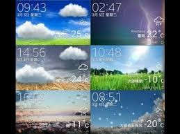 samsung galaxy s5 lock screen apk galaxy s5 original weather widget for any galaxy device above
