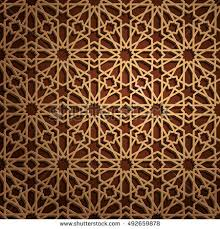 islamic pattern abstract vector ornament stock vector