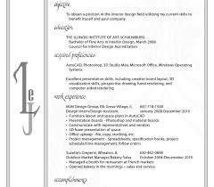 resume sles free download fresher interior designer resume format doc objective sle design
