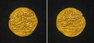 Ottoman Empire Gold Coins 1 Altin 1574 Ottoman Empire 1299 1923 Gold Prices Values Fr 1