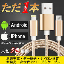 apple to android transfer auc cg2shop rakuten global market smartphone smartphone usb