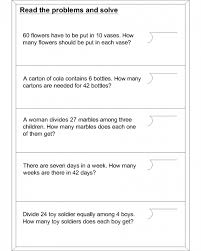 division problem worksheets koogra