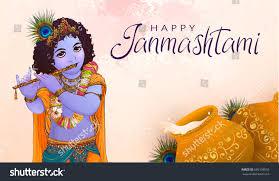 Janmashtami Home Decoration Happy Janmashtami Indian Fest Decoration Background Stock Vector