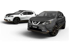 nissan finance uk register nissan qashqai and x trail get premium concept car keys