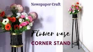 Best Out Of Waste Flower Vase Hmongbuy Net Flower Vase Stand Newspaper Craft