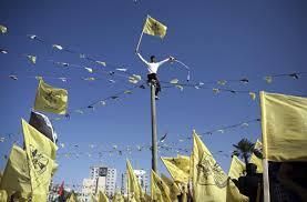 Minneapolis Flag Tens Of Thousands Mark Arafat Death Anniversary In Gaza Am 1440