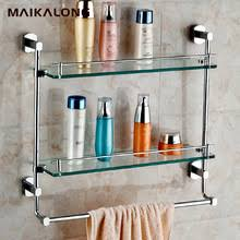 Bathroom Glass Shelves With Rail Buy Glass Shelf Chrome Finish And Get Free Shipping On Aliexpress