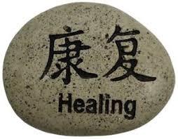healing japanese kanji characters zen garden stone rock 3 5