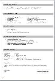 resume format free download in india resume format for freshers free download latest in word