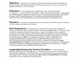 the objective in a resume inspirational design ideas do you need an objective on a resume 14 download do you need an objective on a resume