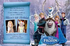 personalized frozen birthday invitations theruntime com