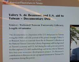 bureau de repr駸entation de taipei 北投埔林炳炎 美國人在台灣的足跡特展 footsteps in