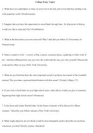 college admissions essay sample college admission essay sample application essay examples for high school college admission essay questions on form with college admission essay