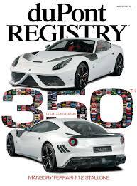 lexus rx 330 guru charlotte dupontregistry autos august 2014 by dupont registry issuu