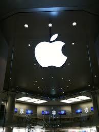 100 apple store paris saturday snapshots july 28 paris