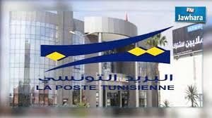 ouverture bureaux de poste horaires d ouverture des bureaux de poste pendant le mois de ramadan