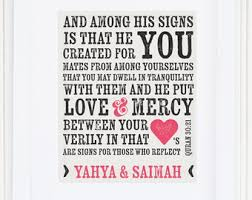 wedding quotes islamic we created you in pairs qur an quote personalized muslim
