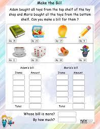 Grade 5 Math Worksheets Grade 1 Math Worksheets Page 12