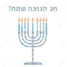 where to buy hanukkah candles happy hanukkah candle holder with nine candles on a white