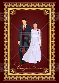 Vintage Wedding Album Vintage Cover For Wedding Album Or Invitation With Bride And