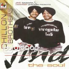 download mp3 from brothers sardari dhillon brothers mp3 download djbaap com