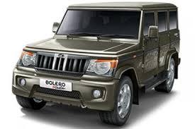 mahindra bolero slx bs4 power plus price specifications and