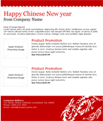chinese new year email templates benchmark email