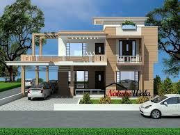 BHK Duplex House Design NEWS