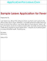 sample leave application for fever png
