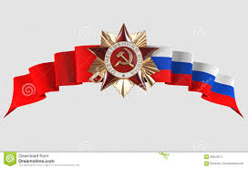star on the russian flags stock illustration image 68252613