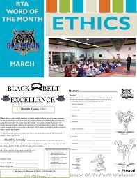 newsletter blackman martial arts academy