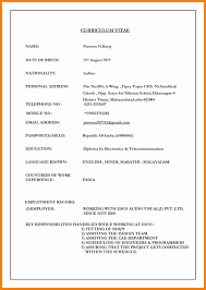 resume format on word marriage resume format word file resume for study