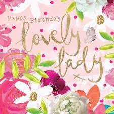 happy birthday lovely x botanicals