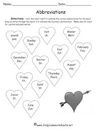 free printable valentines day math worksheet for kindergarten