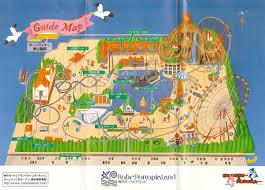 Cedar Fair Parks Map Kobe Portopialand 1997 Park Guide