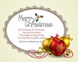 christmas greetings christmas celebrations