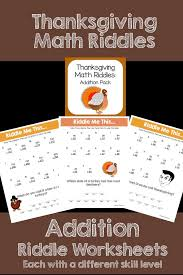 thanksgiving addition math riddles worksheets activities and