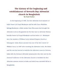 the history of seventh day adventist church in bangladesh by sunil
