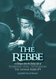 the rebbe book satmar rebbe biography patently