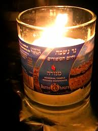 yahrzeit candle where to buy perry j greenbaum the yahrzeit candle of remembrance