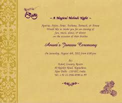 ceremony cards anant s yagnopavit sanskar janeau thread ceremony invitation card
