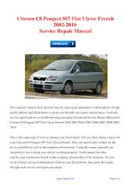 citroen c8 peugeot 807 fiat ulysse french 2002 2010 service repair