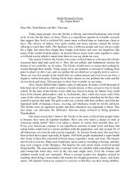 Funny Cover Letter Funny Essays Essay Funny Sarcastic Essay Persuasive Examples For